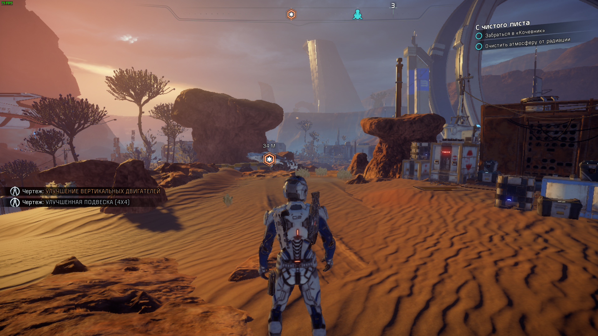 MassEffectAndromeda 2017-05-09 20-46-02-139.jpg - Mass Effect: Andromeda