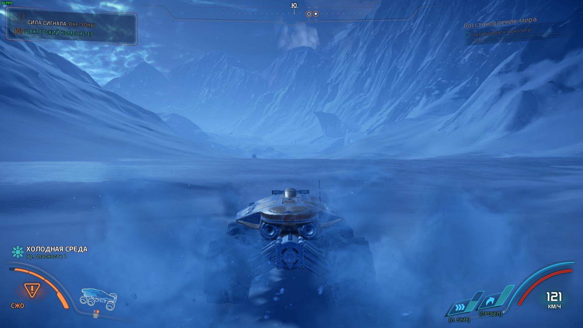 MassEffectAndromeda 2017-05-29 23-32-03-194.jpg - Mass Effect: Andromeda