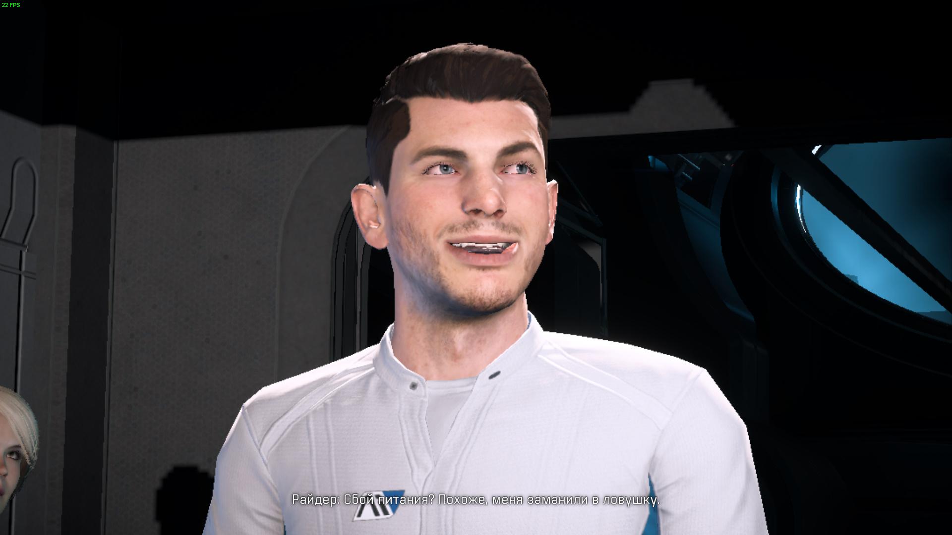 MassEffectAndromeda 2017-08-09 23-57-03-141.jpg - Mass Effect: Andromeda