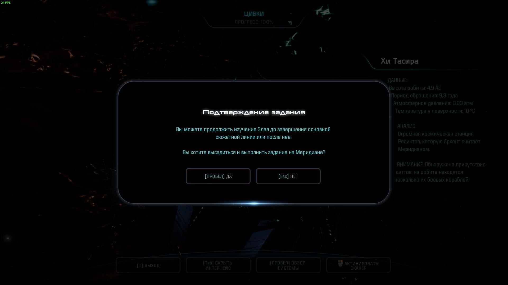 MassEffectAndromeda 2017-08-10 21-15-57-166.jpg - Mass Effect: Andromeda