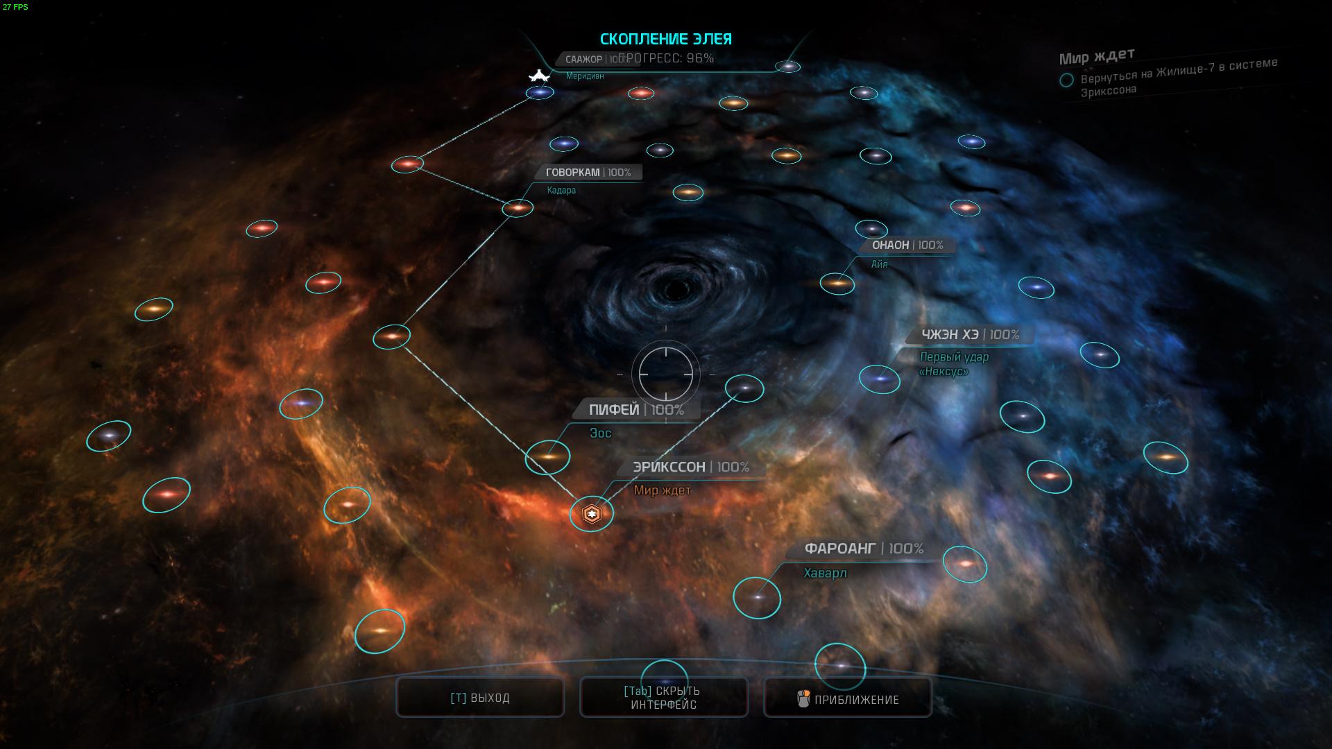 MassEffectAndromeda 2017-08-11 22-14-37-272.jpg - Mass Effect: Andromeda