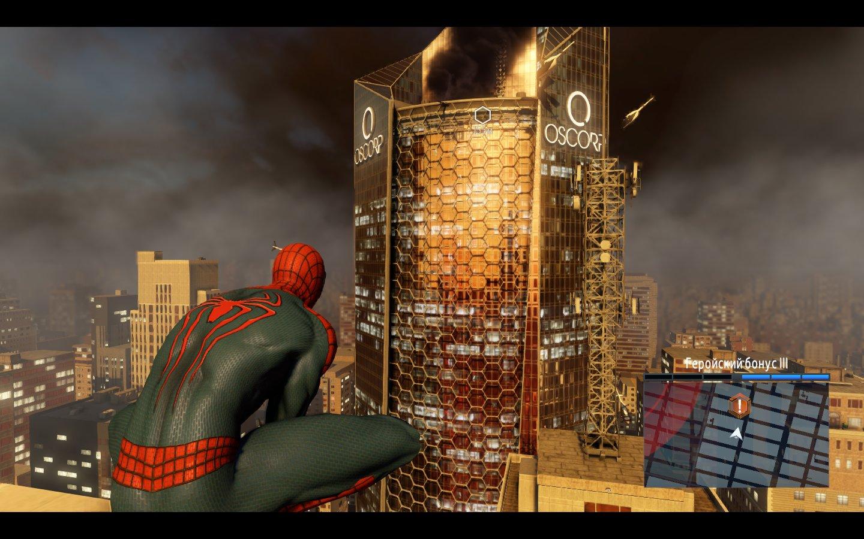 The Amazing Spider-Man 2 26.08.2018 20_29_00_00.jpg - -