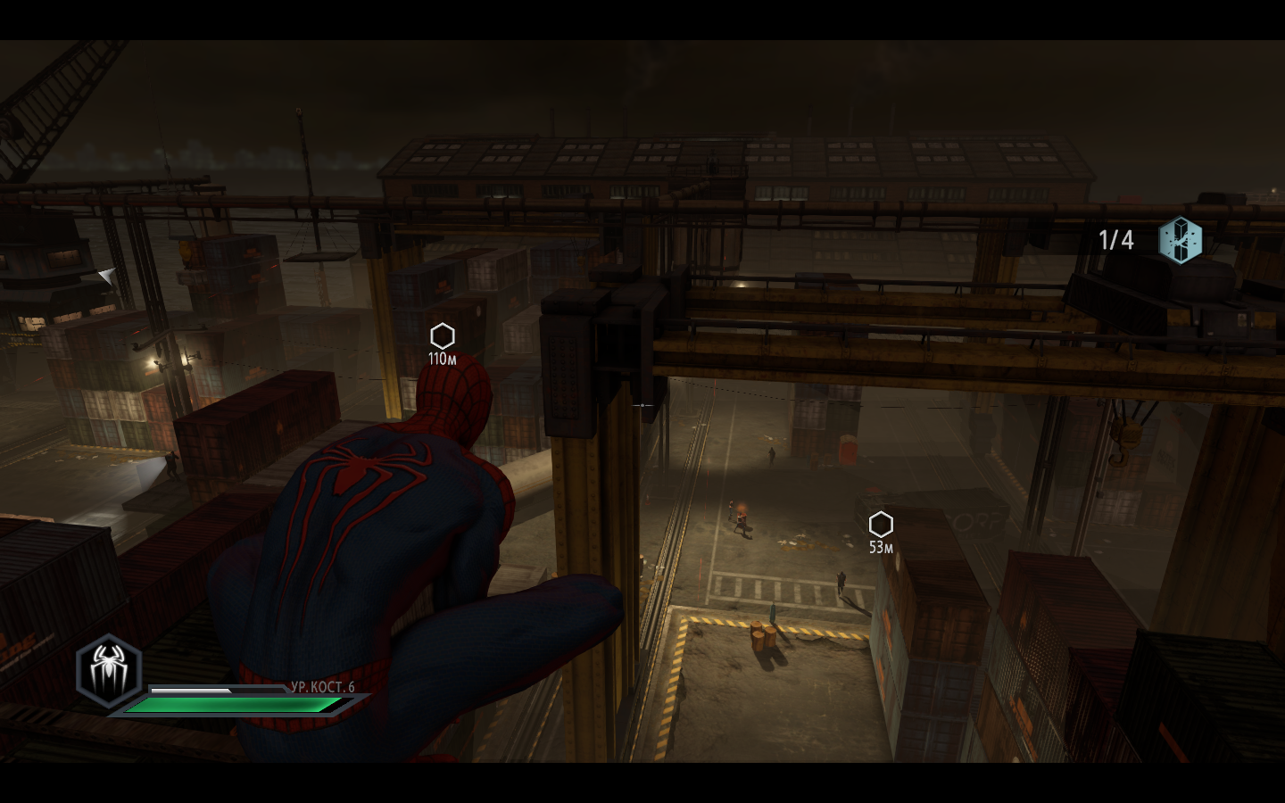 The Amazing Spider-Man 2 27.08.2018 21_38_55.png - -