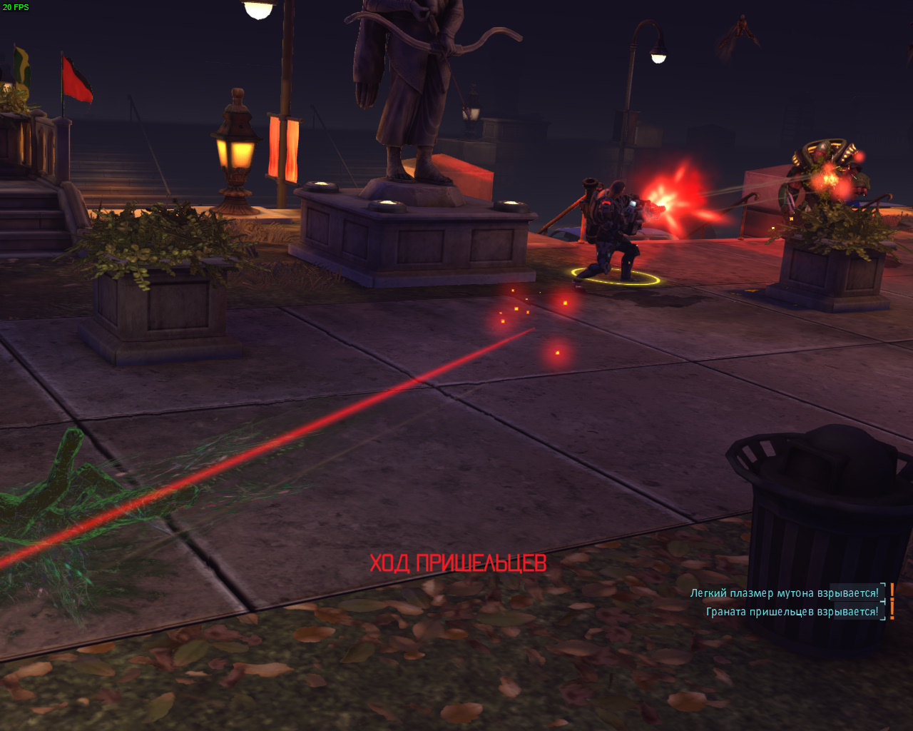 XComGame 2016-08-09 17-56-01-220.jpg - XCOM: Enemy Unknown