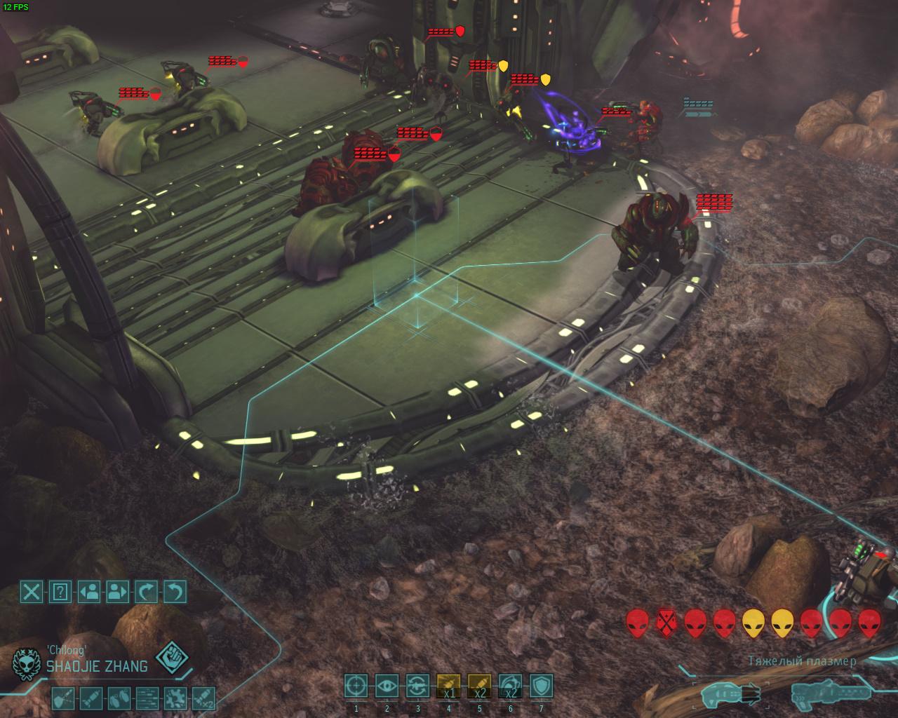 XComGame 2016-09-10 18-23-42-642.jpg - XCOM: Enemy Unknown