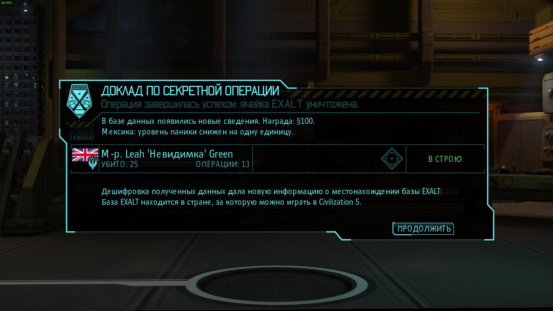XComEW 2017-10-18 00-05-04-839.jpg - XCOM: Enemy Unknown