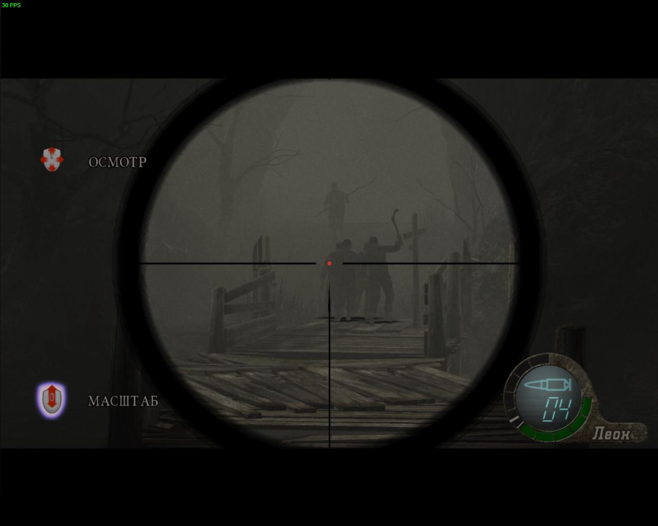 bio4 2016-02-01 20-48-48-340.jpg - Resident Evil 4