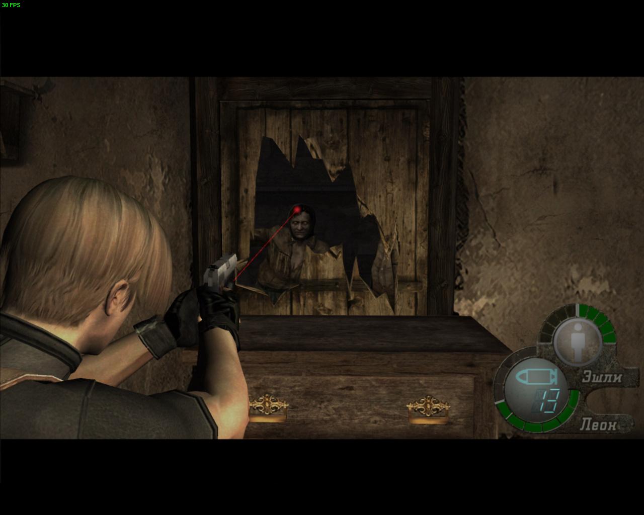 bio4 2016-02-02 12-46-22-756.jpg - Resident Evil 4