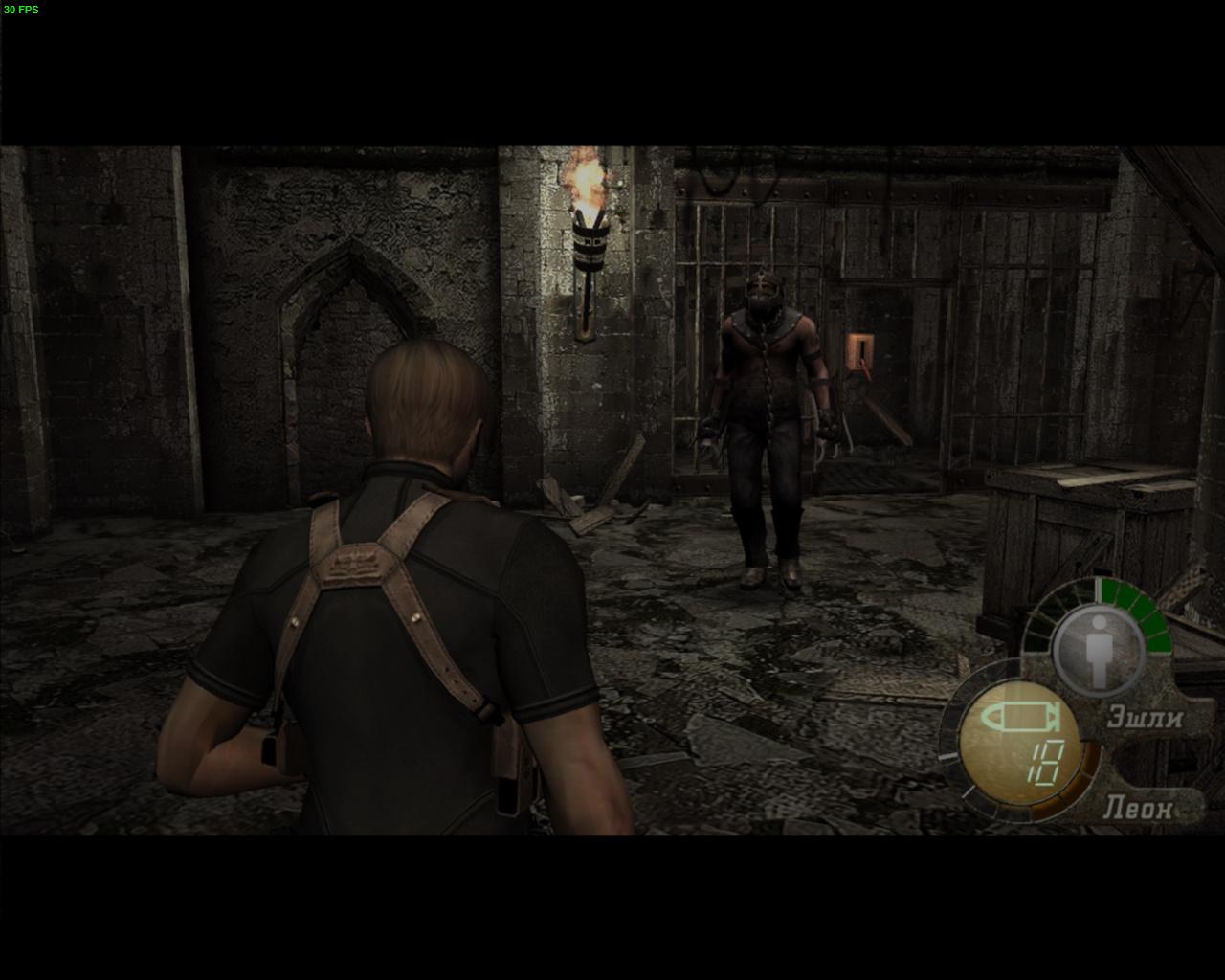 bio4 2016-02-03 00-41-58-774.jpg - Resident Evil 4