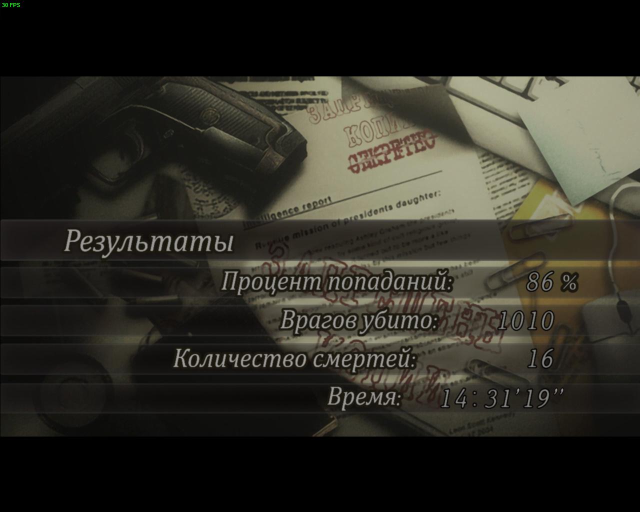 bio4 2016-02-07 00-54-47-765.jpg - Resident Evil 4