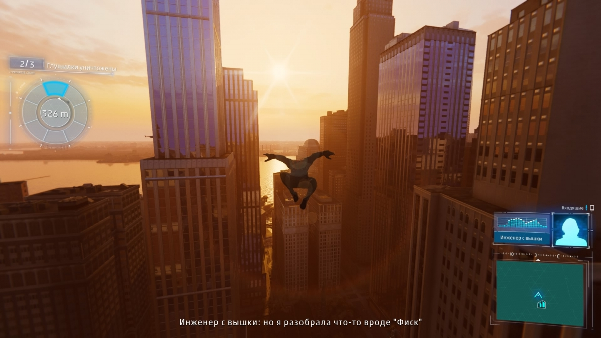 429f7235efdb8bbf_1200xH.jpg - Marvel's Spider-Man
