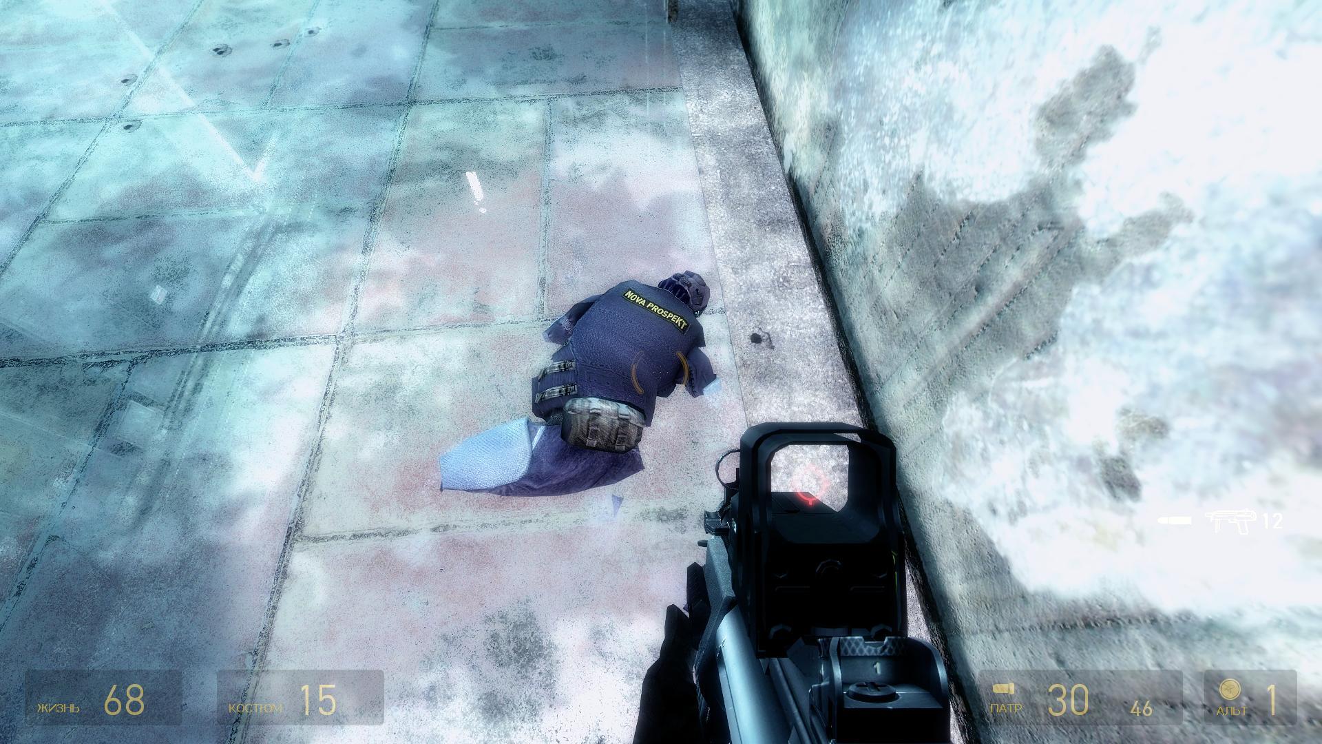 Half-Life 2 2018-09-05 22-51-55-79.jpg - Half-Life 2