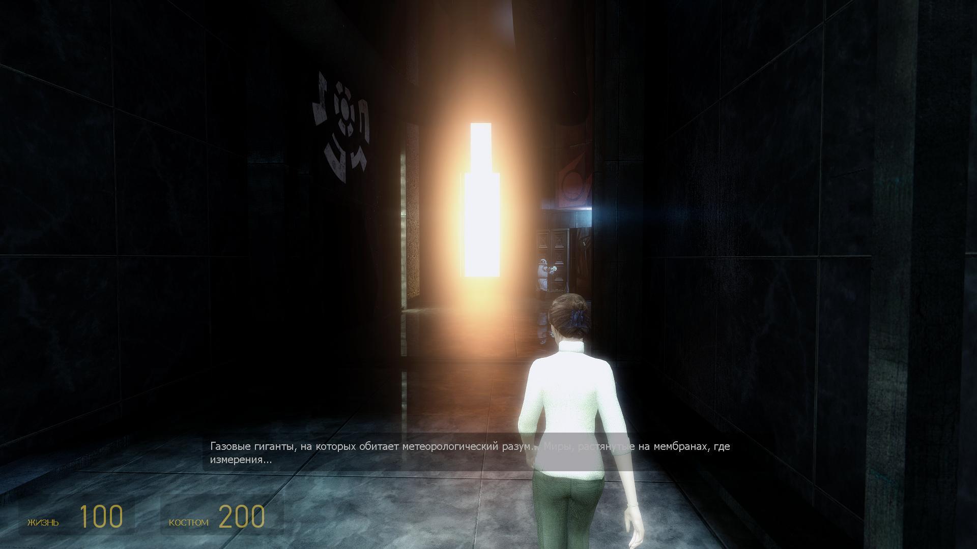 Half-Life 2 2018-09-06 22-18-22-45.jpg - Half-Life 2