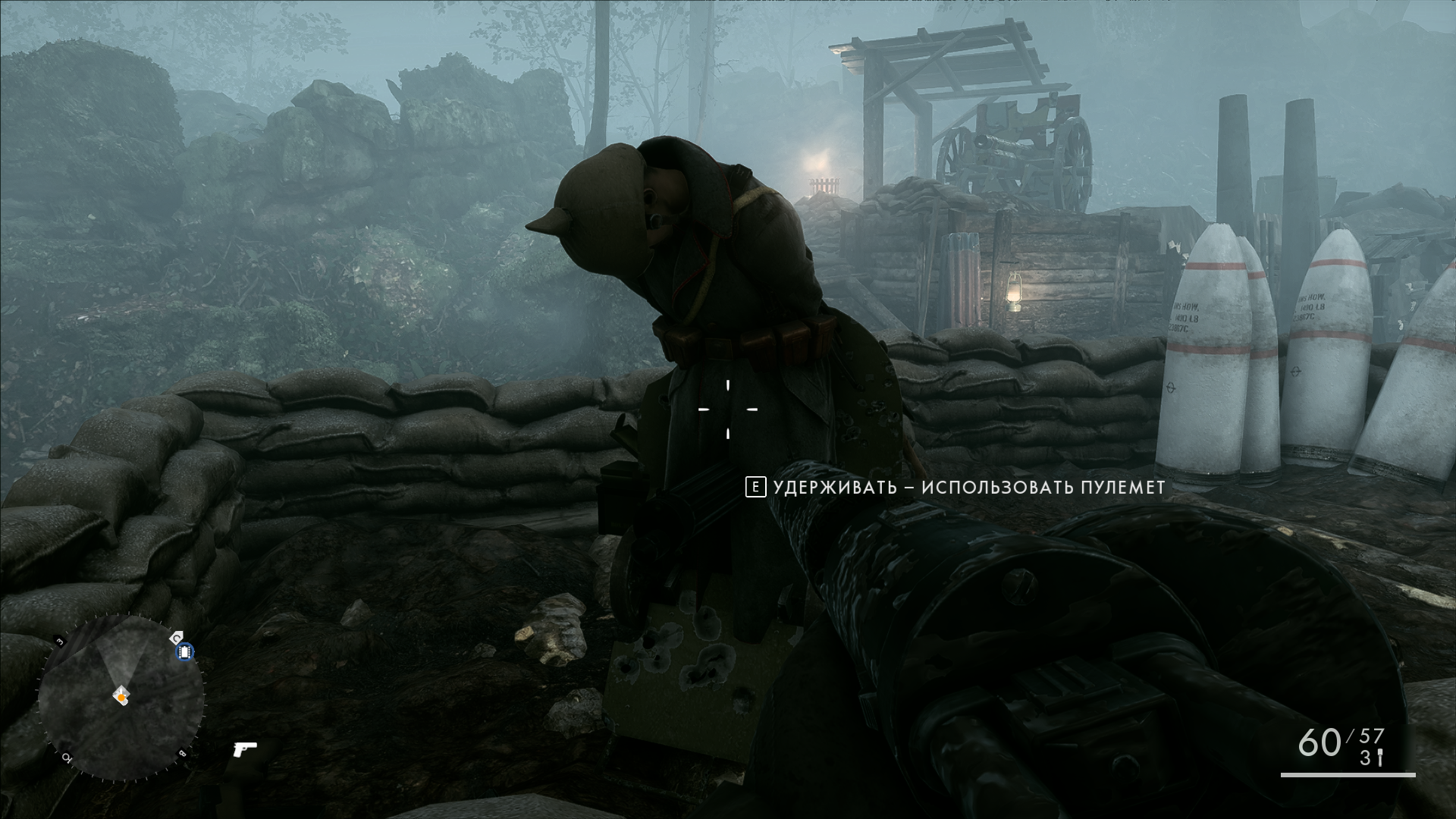 Хорошие у них пулеметы - Battlefield 1