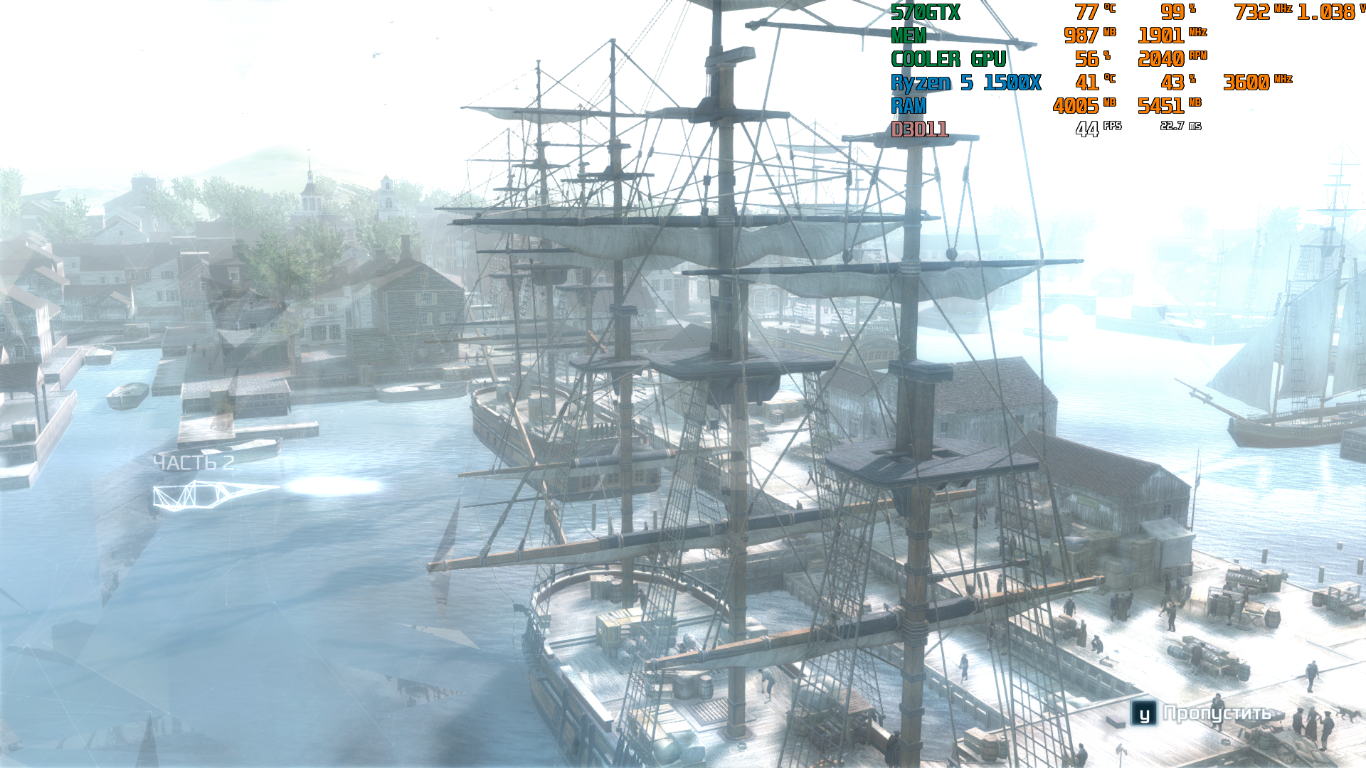 AC3SP_2018_09_21_22_48_28_635.png - Assassin's Creed 3