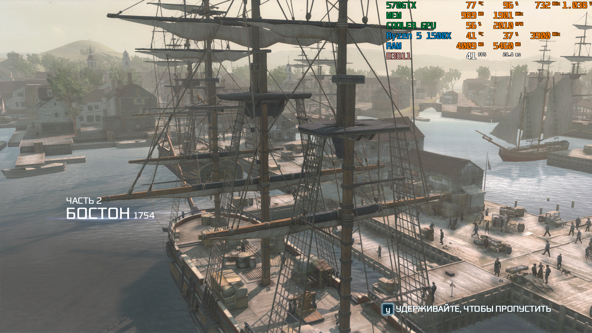 AC3SP_2018_09_21_22_48_30_301.png - Assassin's Creed 3