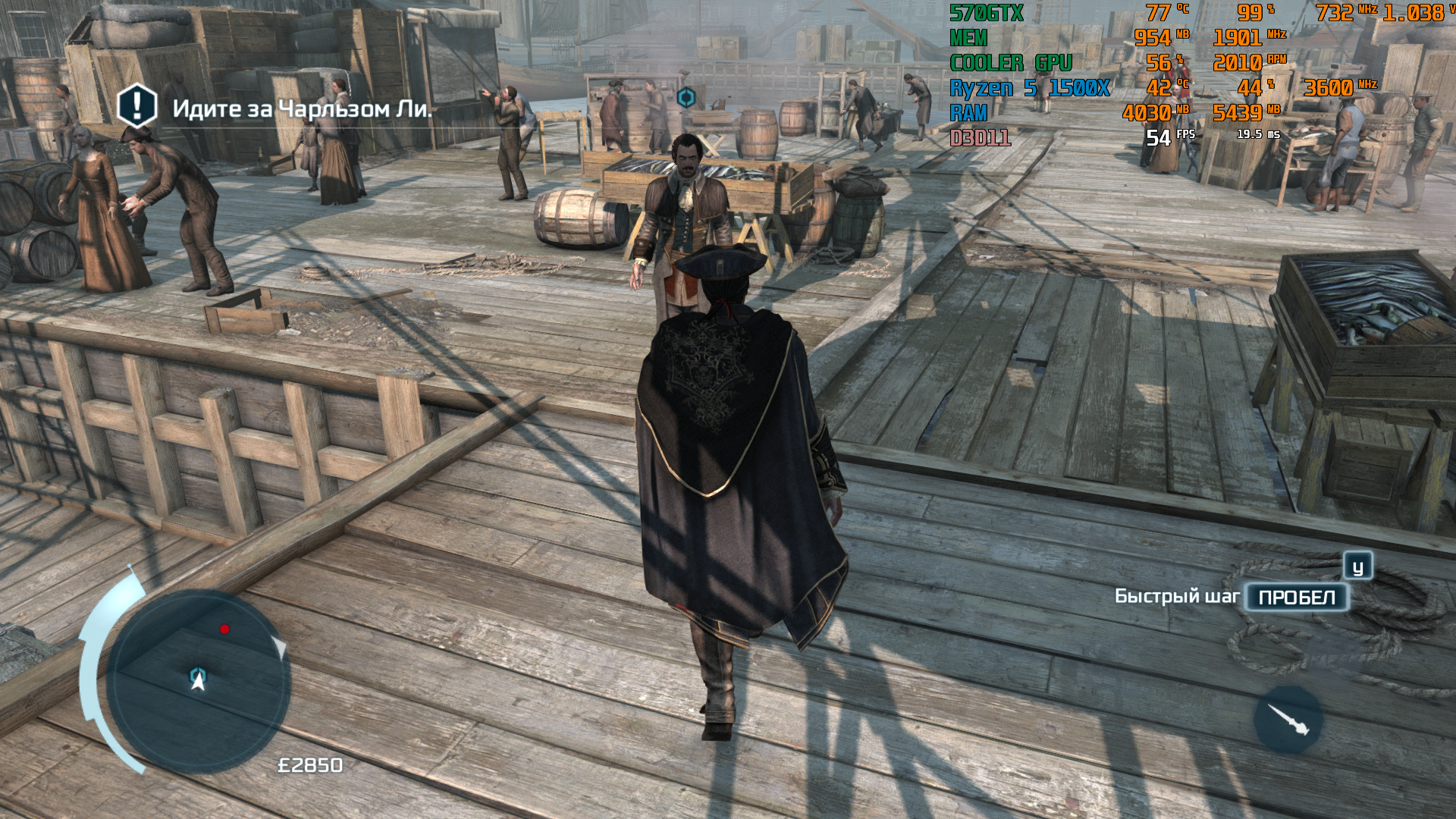 AC3SP_2018_09_21_22_48_57_577.png - Assassin's Creed 3