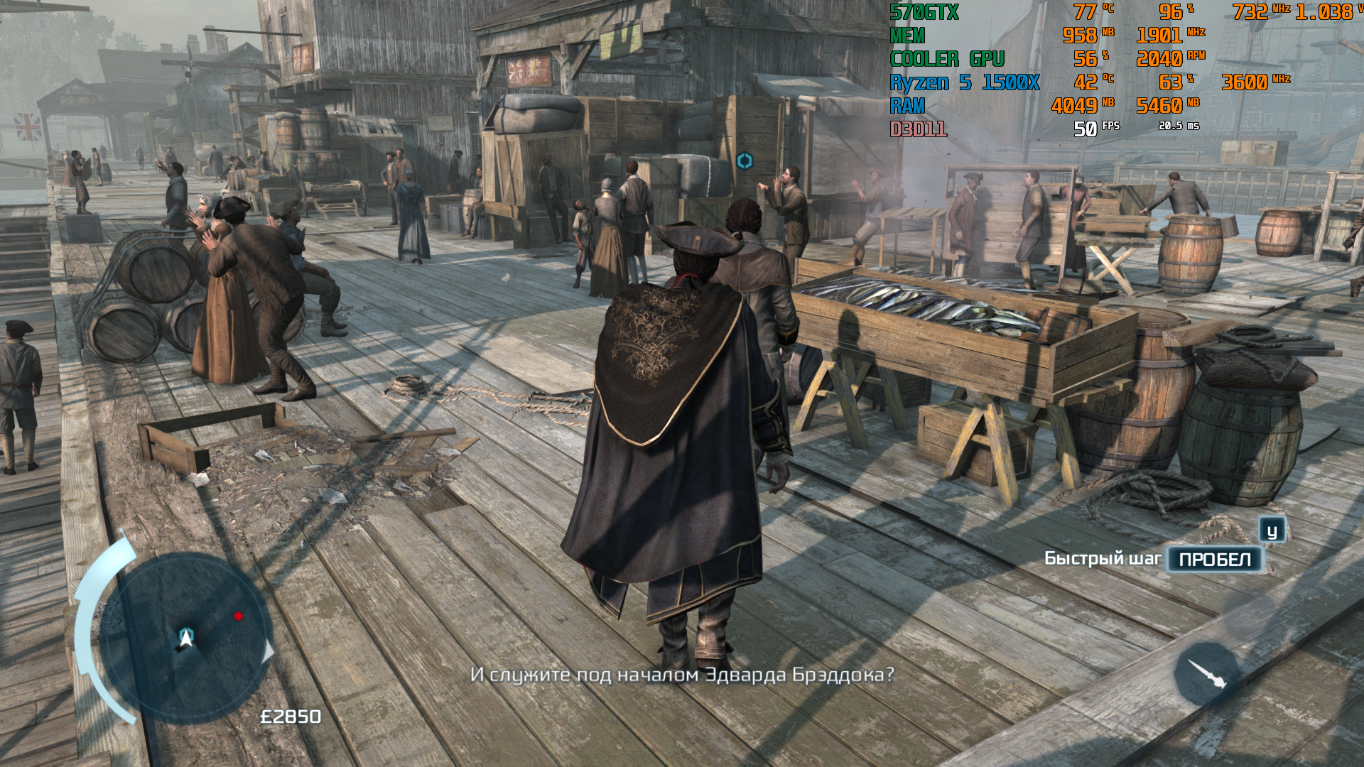 AC3SP_2018_09_21_22_49_00_365.png - Assassin's Creed 3