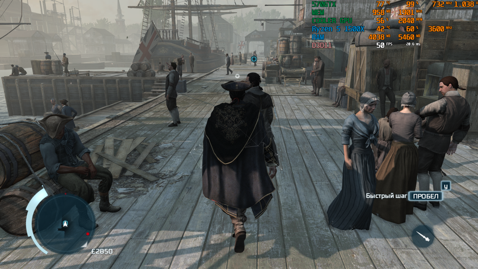 AC3SP_2018_09_21_22_49_04_901.png - Assassin's Creed 3
