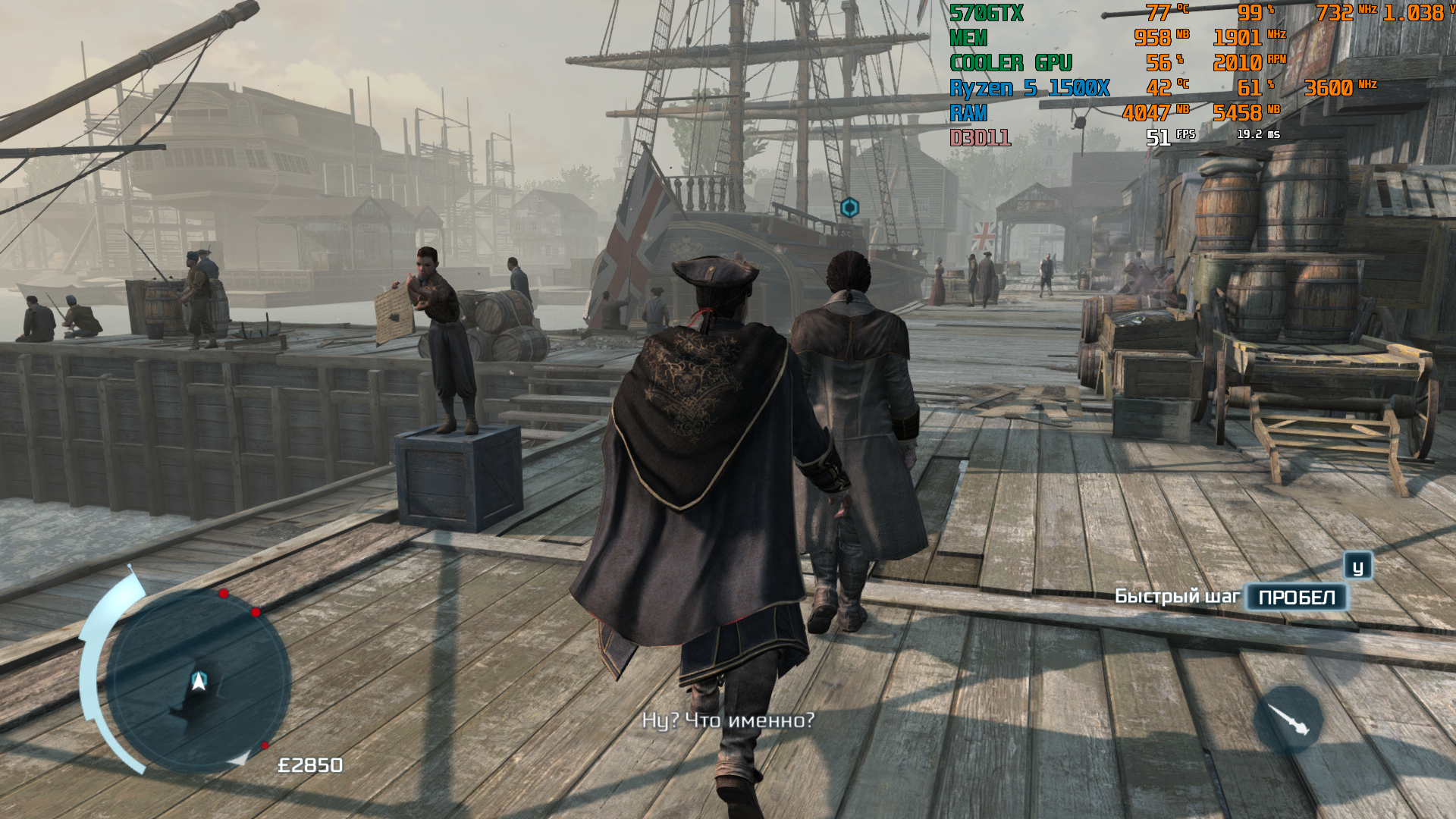 AC3SP_2018_09_21_22_49_10_610.png - Assassin's Creed 3