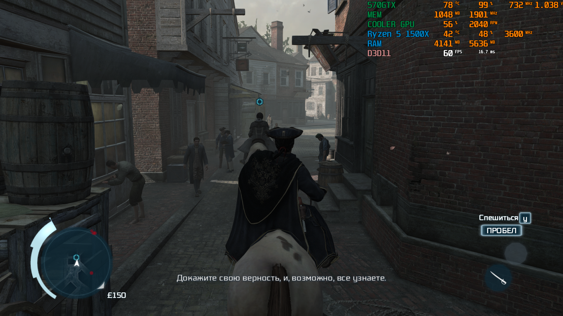 AC3SP_2018_09_21_22_54_41_361.png - Assassin's Creed 3