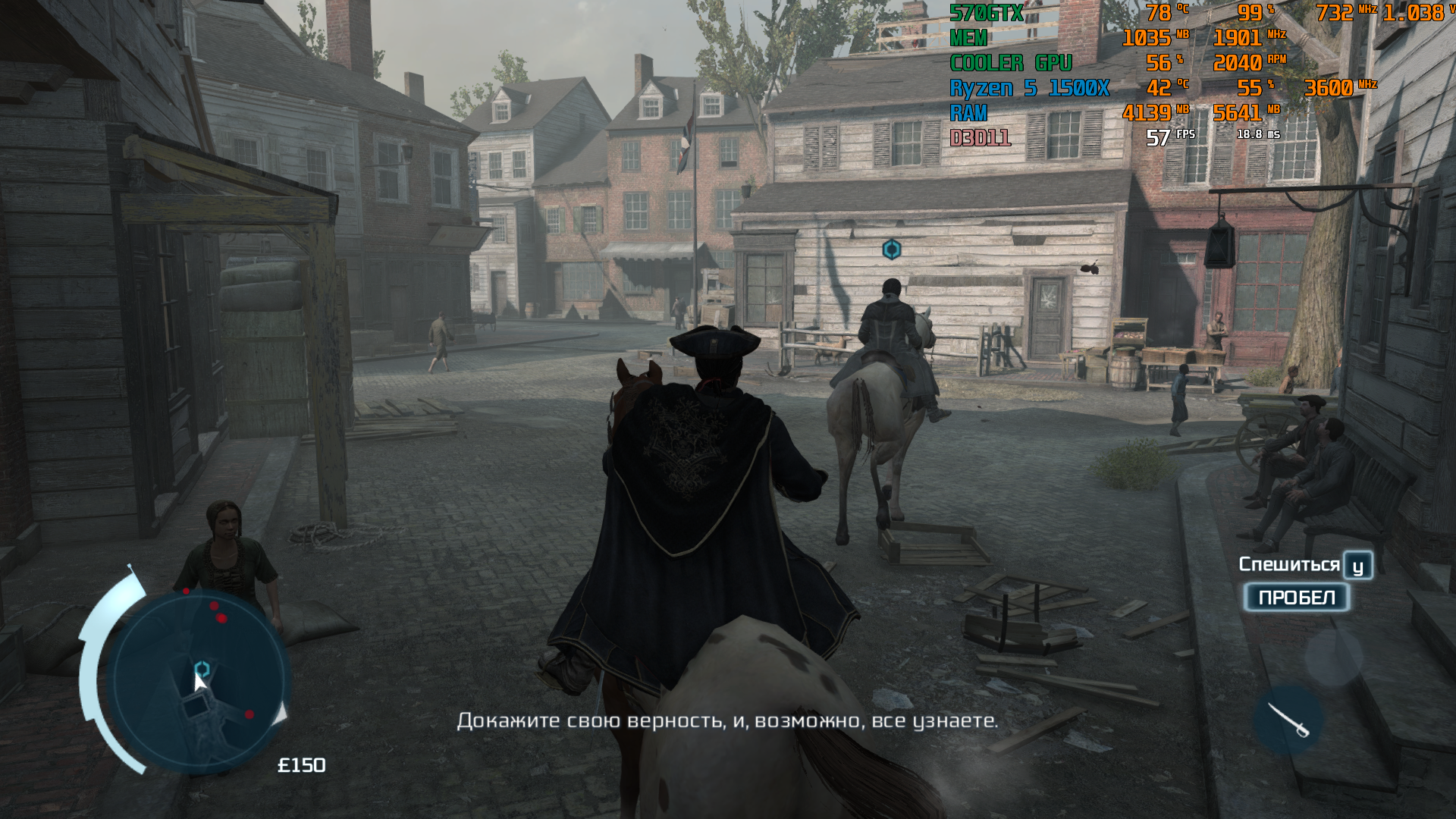 AC3SP_2018_09_21_22_54_44_207.png - Assassin's Creed 3
