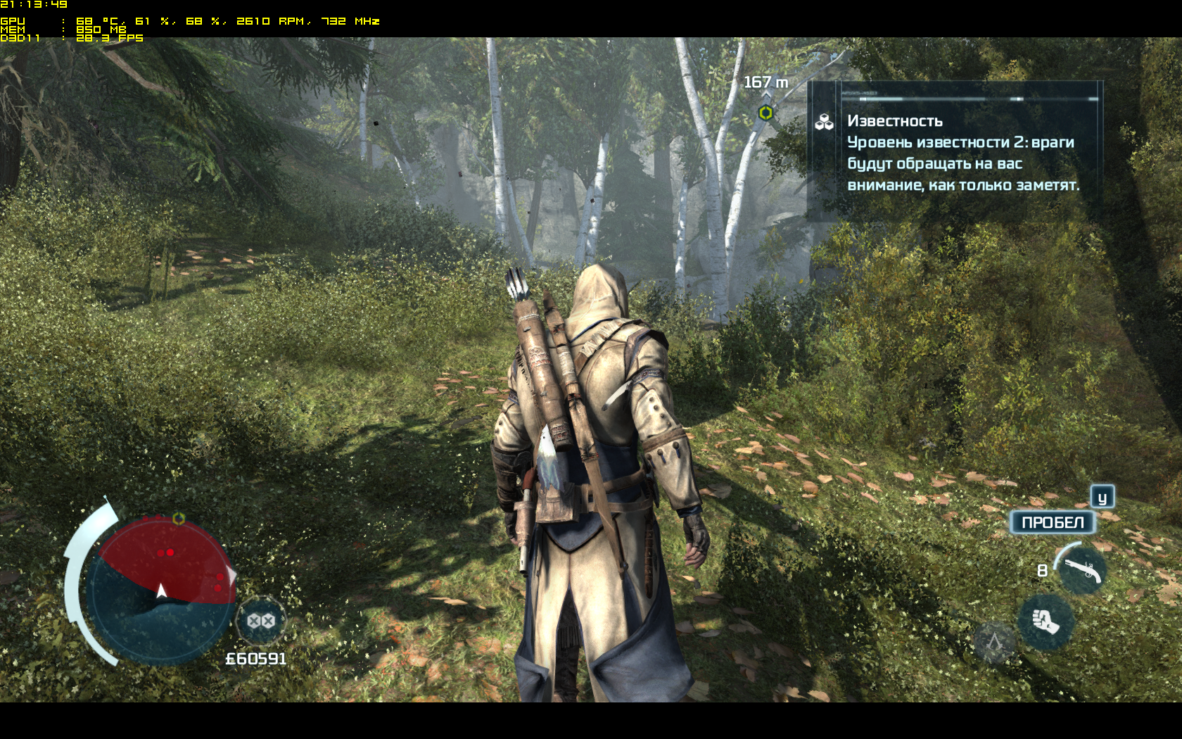 AC3SP_2013_11_27_21_13_49_623.png - Assassin's Creed 3