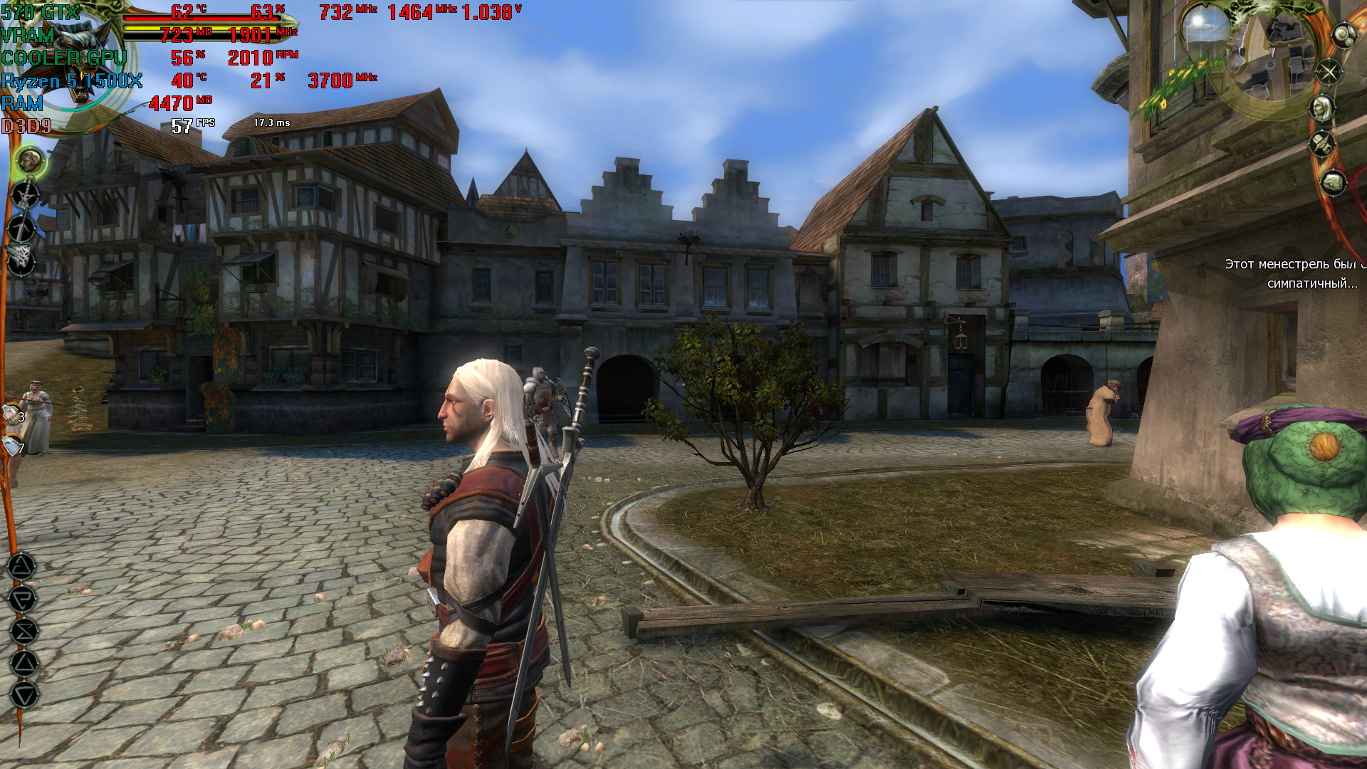 witcher_2018_07_02_23_36_20_715.png - Witcher, the