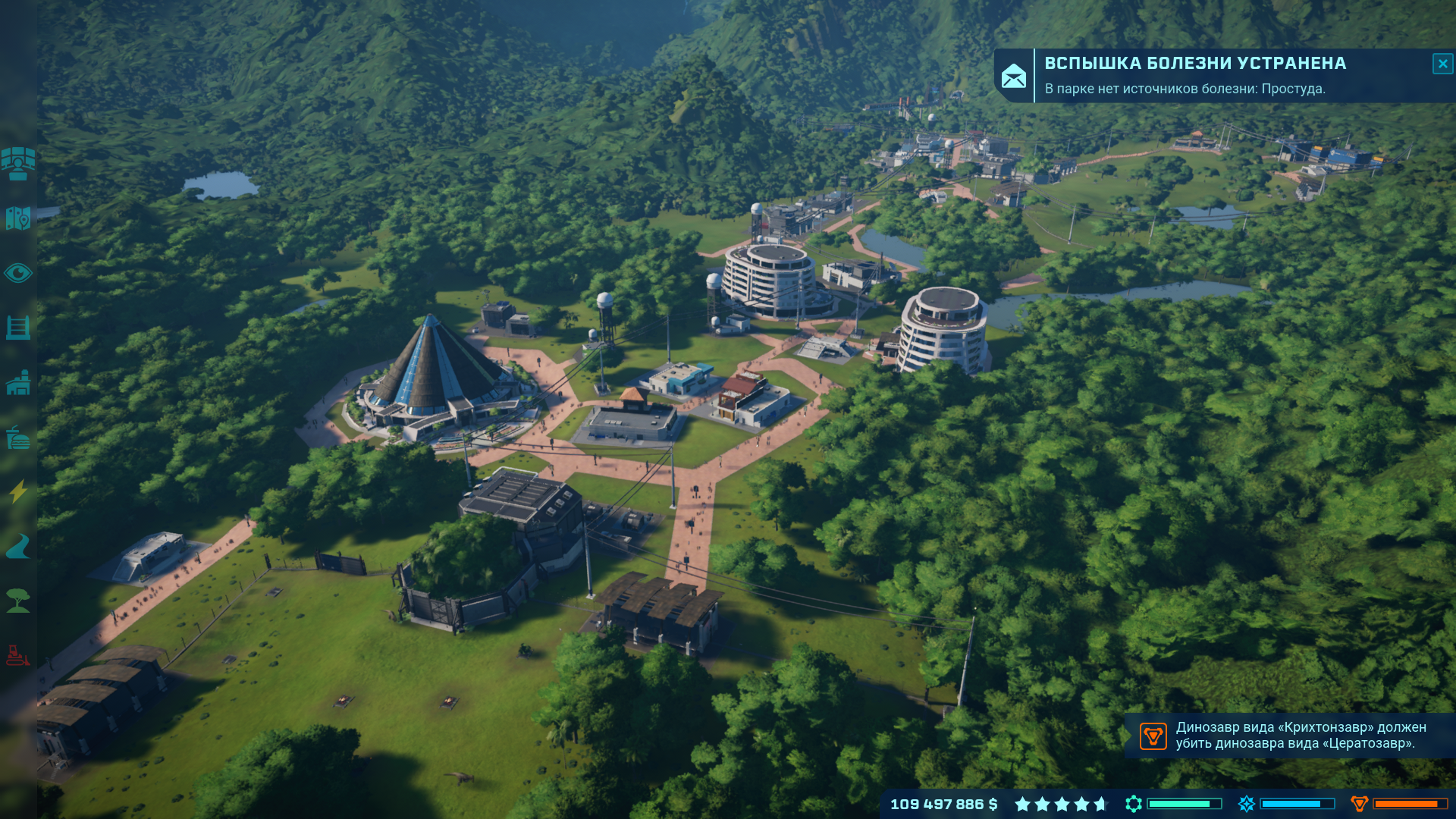 Jurassic World Evolution Screenshot 2018.09.27 - 13.54.54.06.png - Jurassic World Evolution