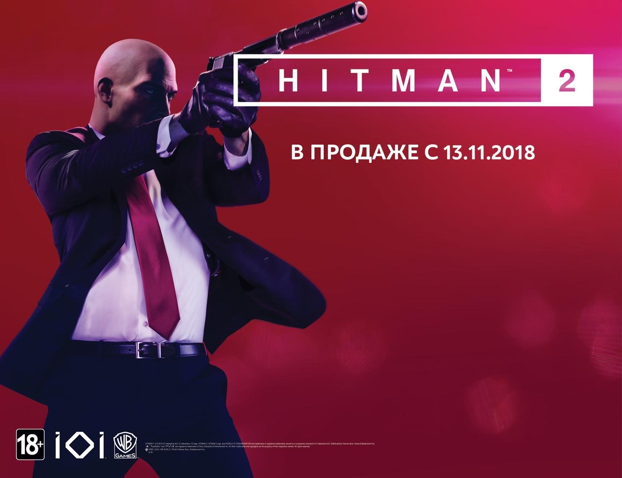 i_dX5__CjGQ.jpg - Hitman 2