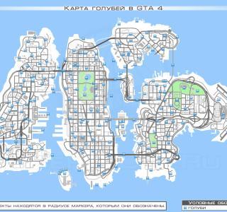 GTA Скиншоты GTA и прочие скиншоты которые относятся к GTA.