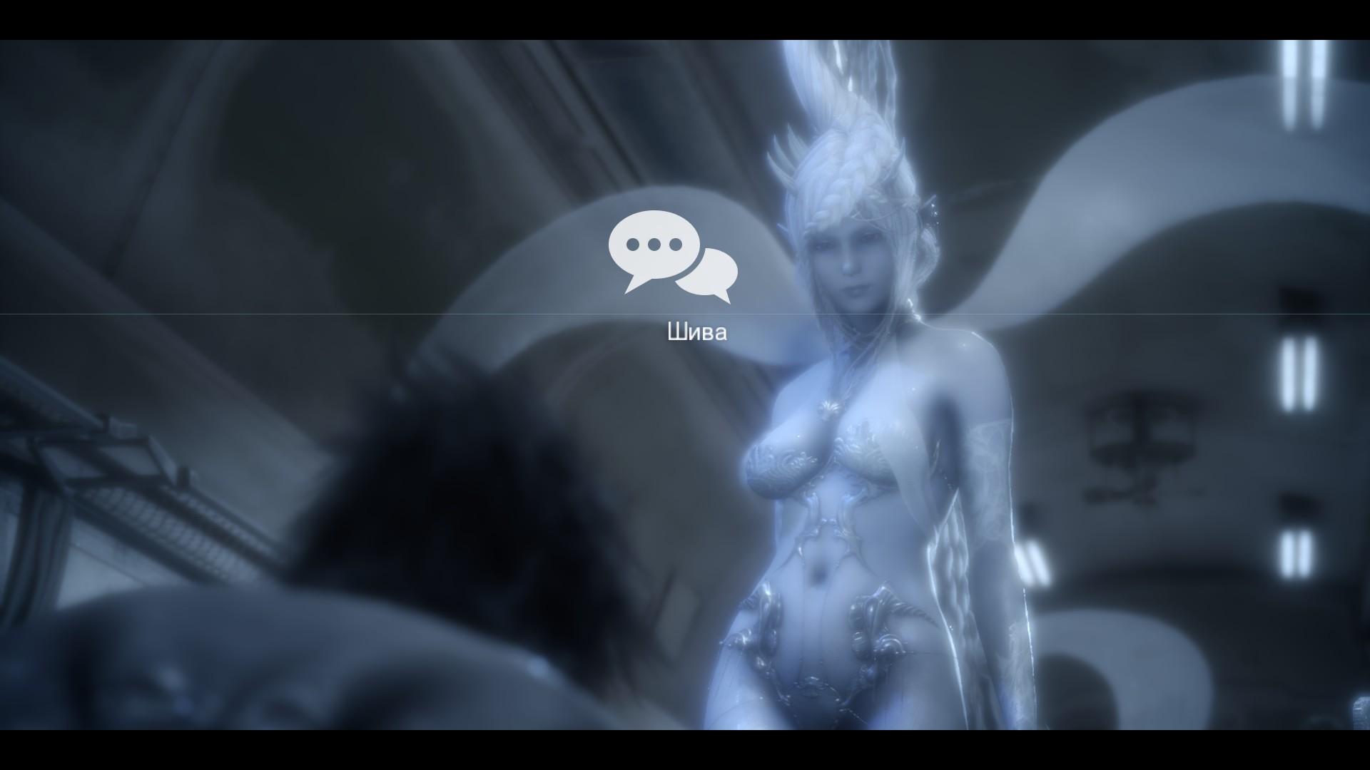 20181002131732_1.jpg - Final Fantasy 15