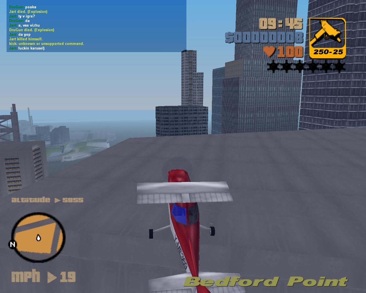 Здание возле церквушки. Скрин 1 - Grand Theft Auto 3