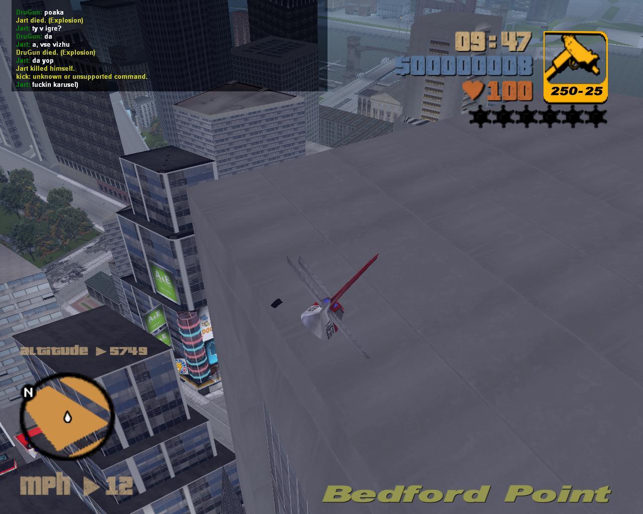 Здание возле церквушки. Скрин 2 - Grand Theft Auto 3
