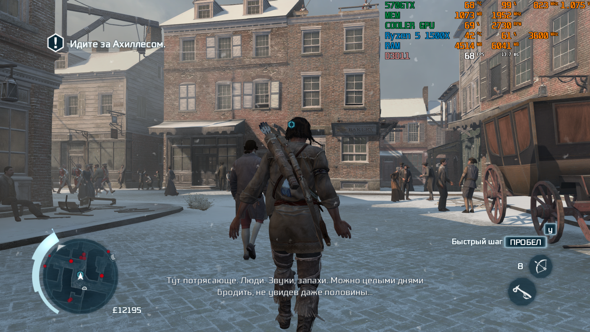 AC3SP_2018_09_30_19_53_35_844.png - Assassin's Creed 3