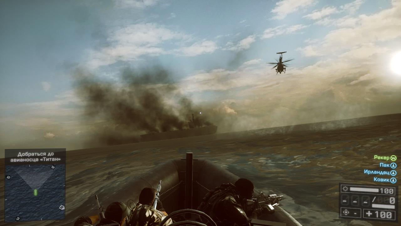 bf4 2018-10-03 17-40-47-74.jpg - Battlefield 4