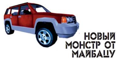 Maibatsu Monstrosity - Grand Theft Auto 3