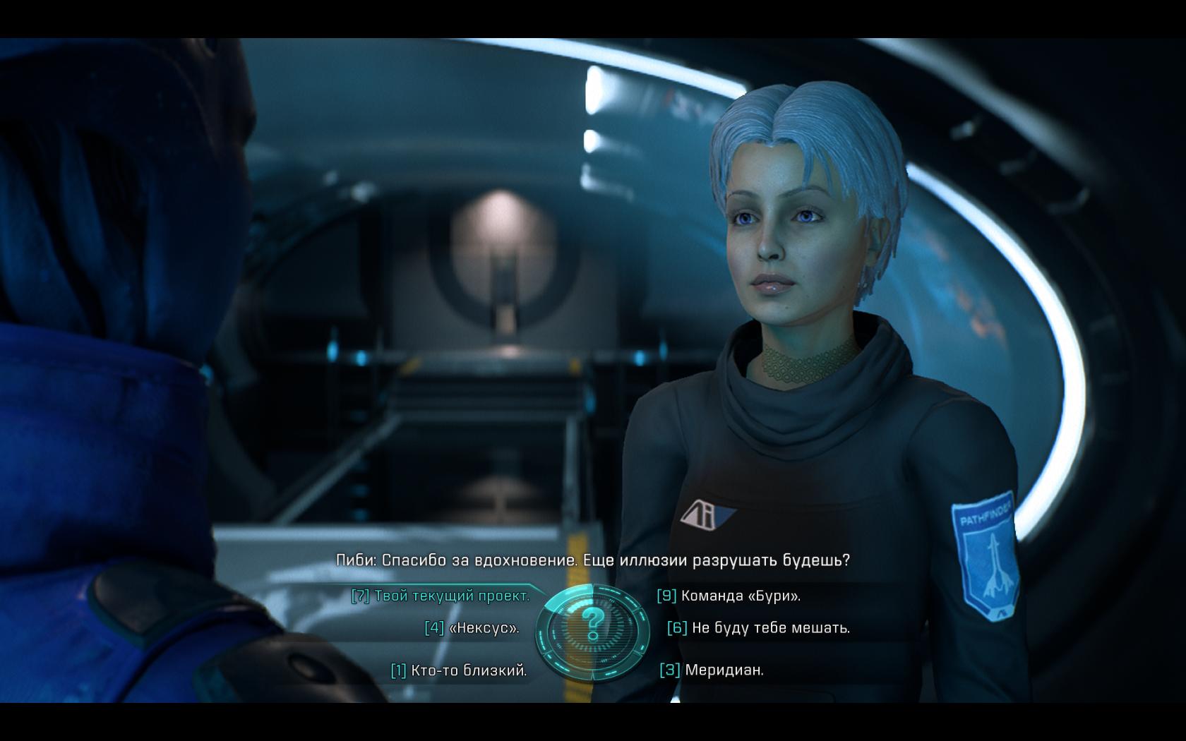 Mass Effect Andromeda Screenshot 2018.10.11 - 21.01.43.55.png - Mass Effect: Andromeda