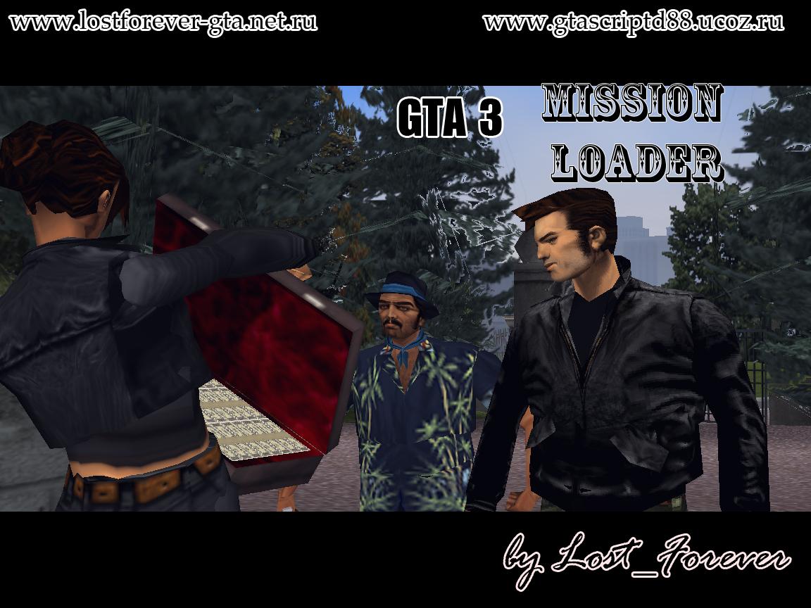 GTA 3 Mission Loader - Grand Theft Auto 3