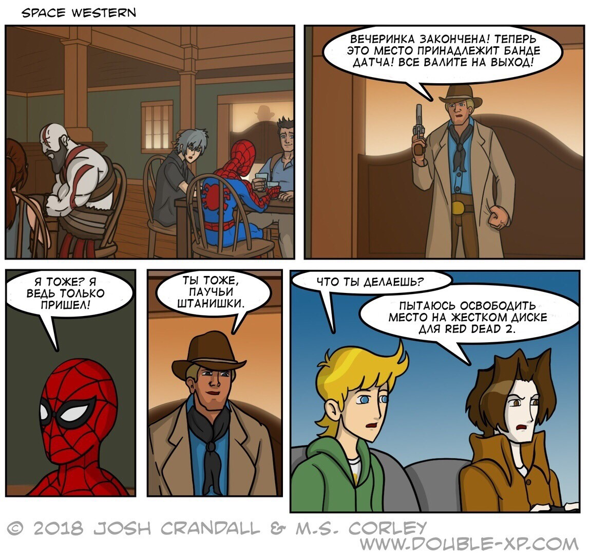 SFmZoKC3arE.jpg - Red Dead Redemption 2