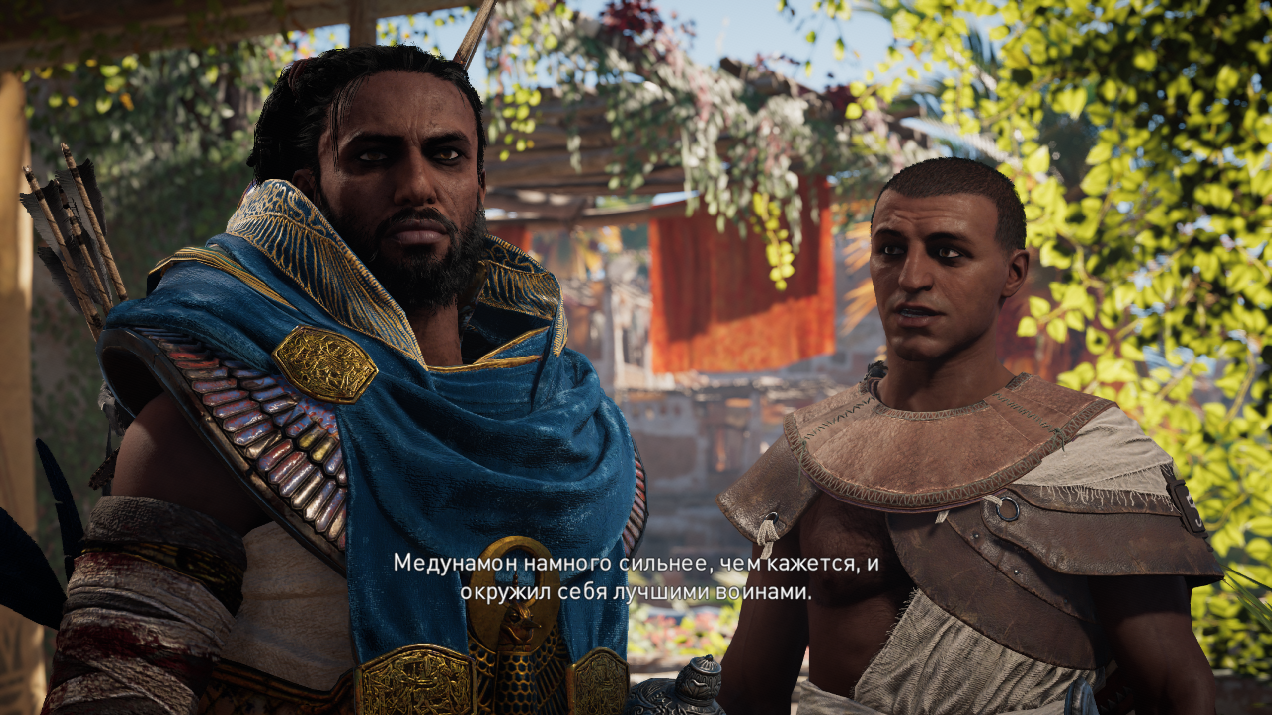 ACOrigins 2018-10-17 19-37-12-70.png - Assassin's Creed: Origins