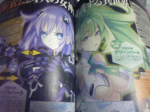 Neptune � ������ ���� ��� ����������� �����