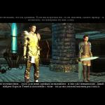 Neverwinter Nights 2 Откровения Касавира