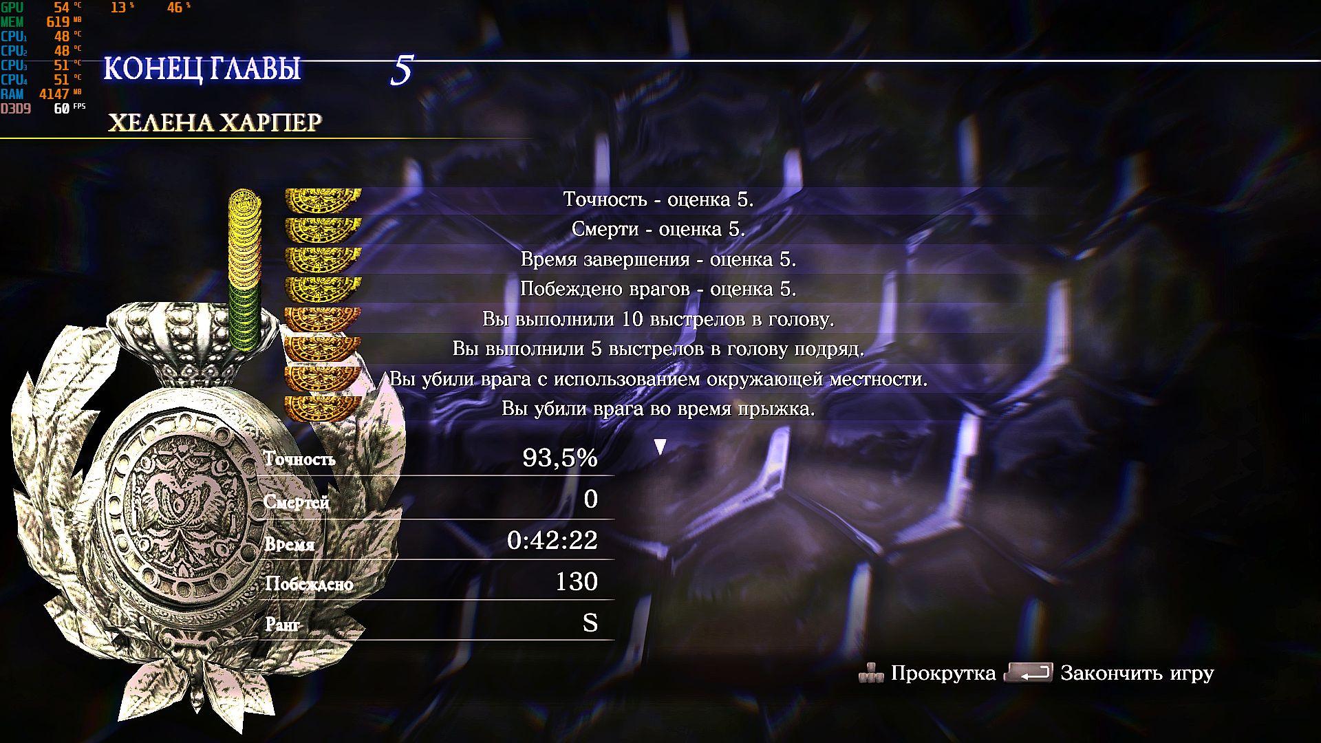 000206.Jpg - Resident Evil 6