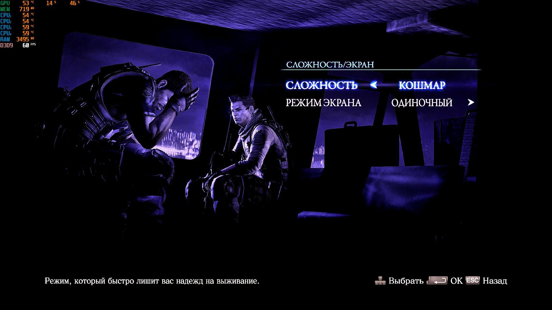 000227.Jpg - Resident Evil 6