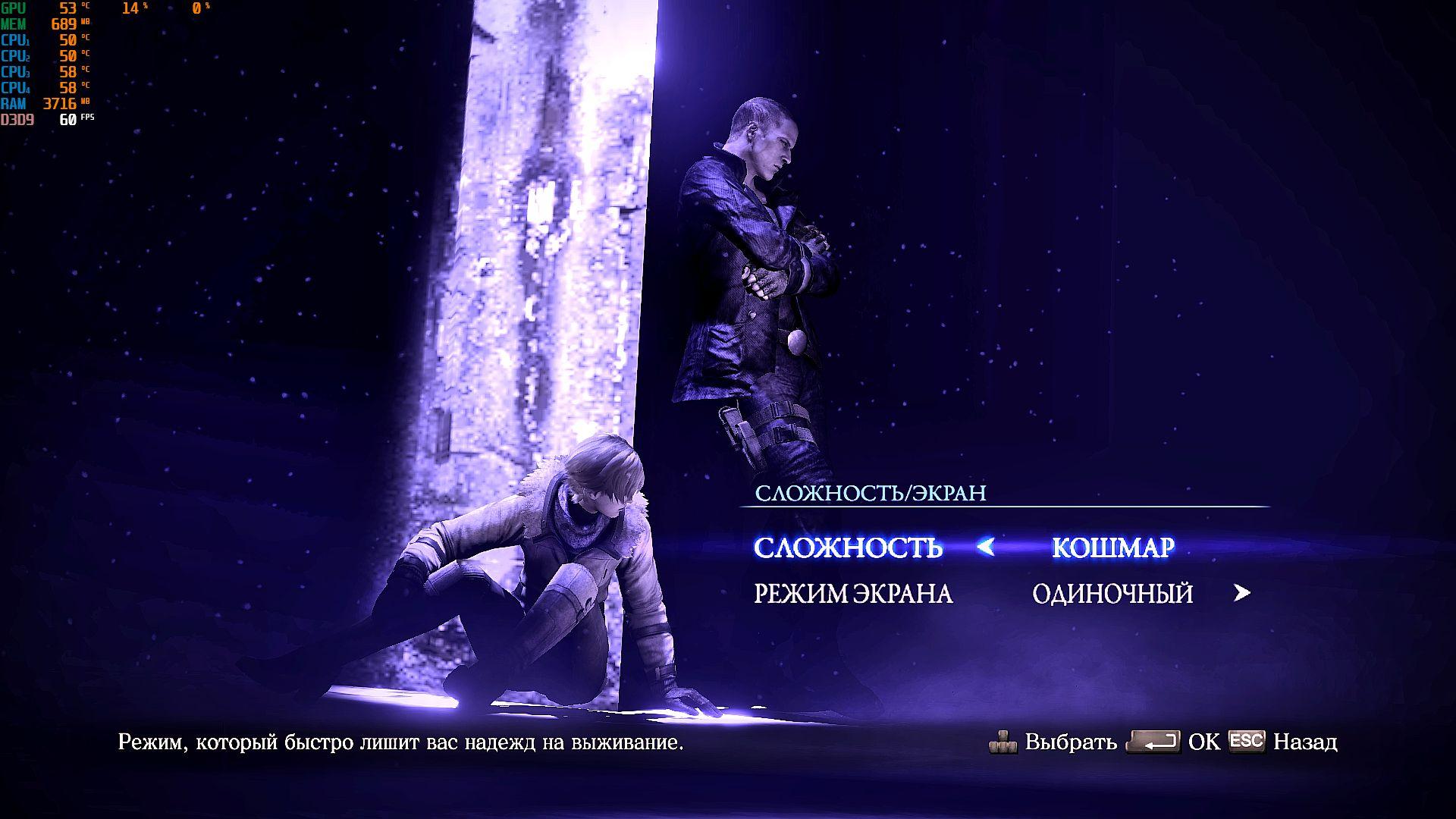 000229.Jpg - Resident Evil 6