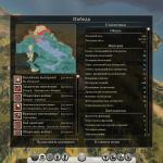 Total War: Rome 2 DLC Рассвет республики. Самниты. Оч. тяж. сложность