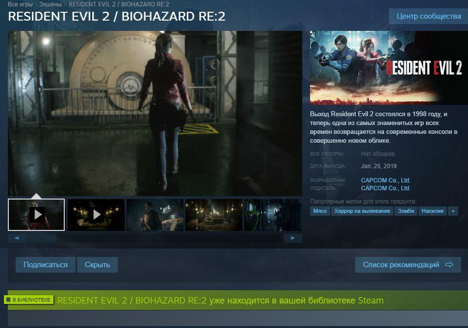 RE2R.jpg - Resident Evil 2