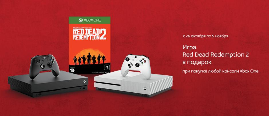 header-940.png - Red Dead Redemption 2