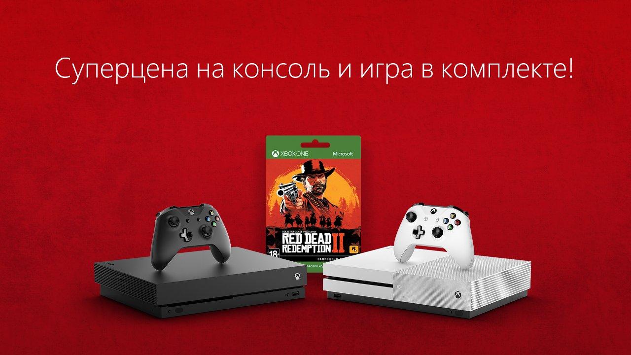 DqbOQFNXgAA4rhk.jpg - Red Dead Redemption 2